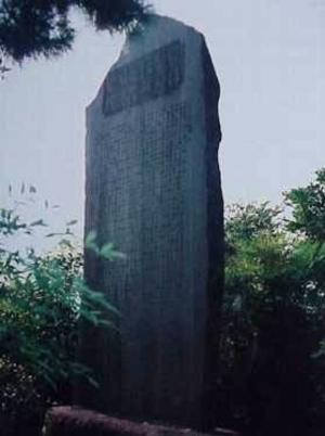 Gokui Kaiden (4iè degré Reiki Usui)
